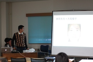 autumn-seminar2010-009.JPG