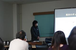 autumn-seminar2010-018.JPG