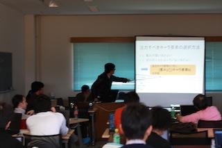 autumn-seminar2010-054.JPG