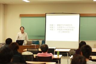 autumn-seminar2010-072.JPG